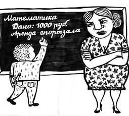 http://www.sysert.ru/news/nauka/115631-minobrnauki-ne-xvatilo-deneg-na-stroitelstvo.html