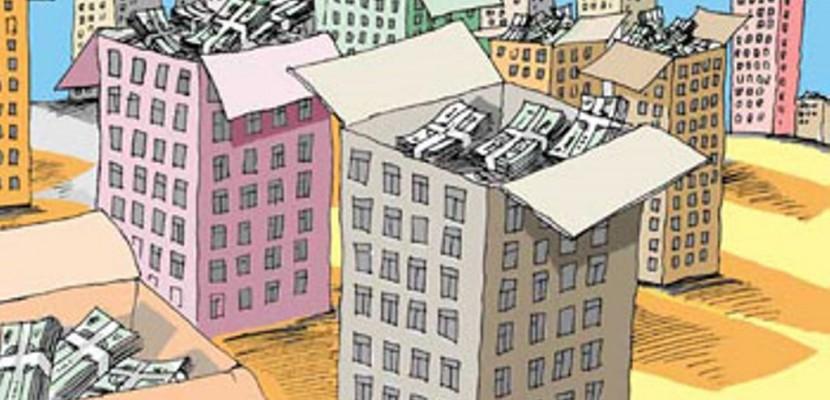 что такое ипотека жилья в москве люди