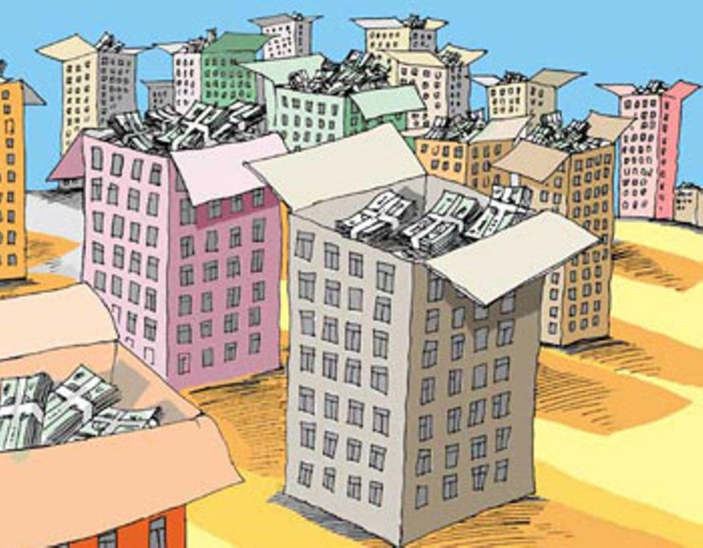 Цены в израиле на недвижимость продукты основные товары
