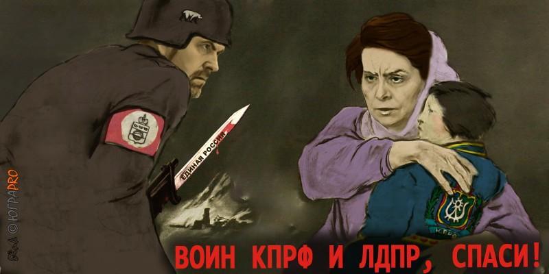 Ugra_pro_№3_nov_2014_color_2