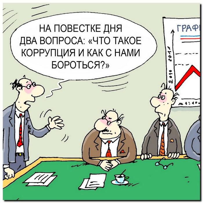 Всемирный банк оставил без изменений прогнозы по Украине: 1% роста в 2016-ом и 2% в 2017 году, - Reuters - Цензор.НЕТ 553