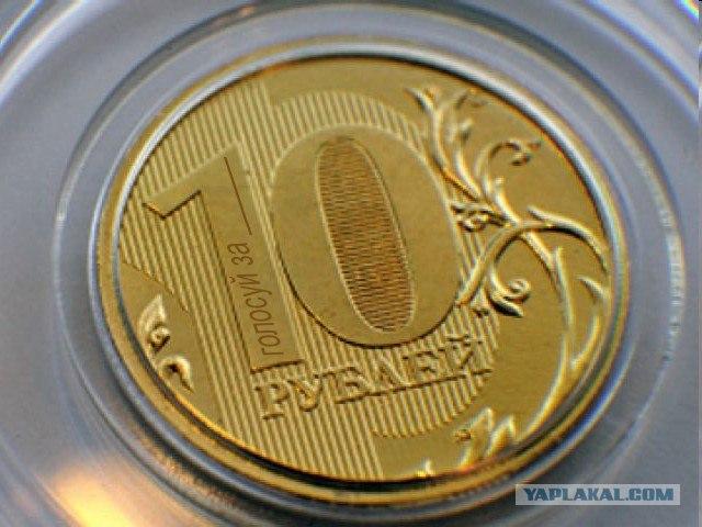 Центробанк устраивает курс в 55-56 рублей за доллар