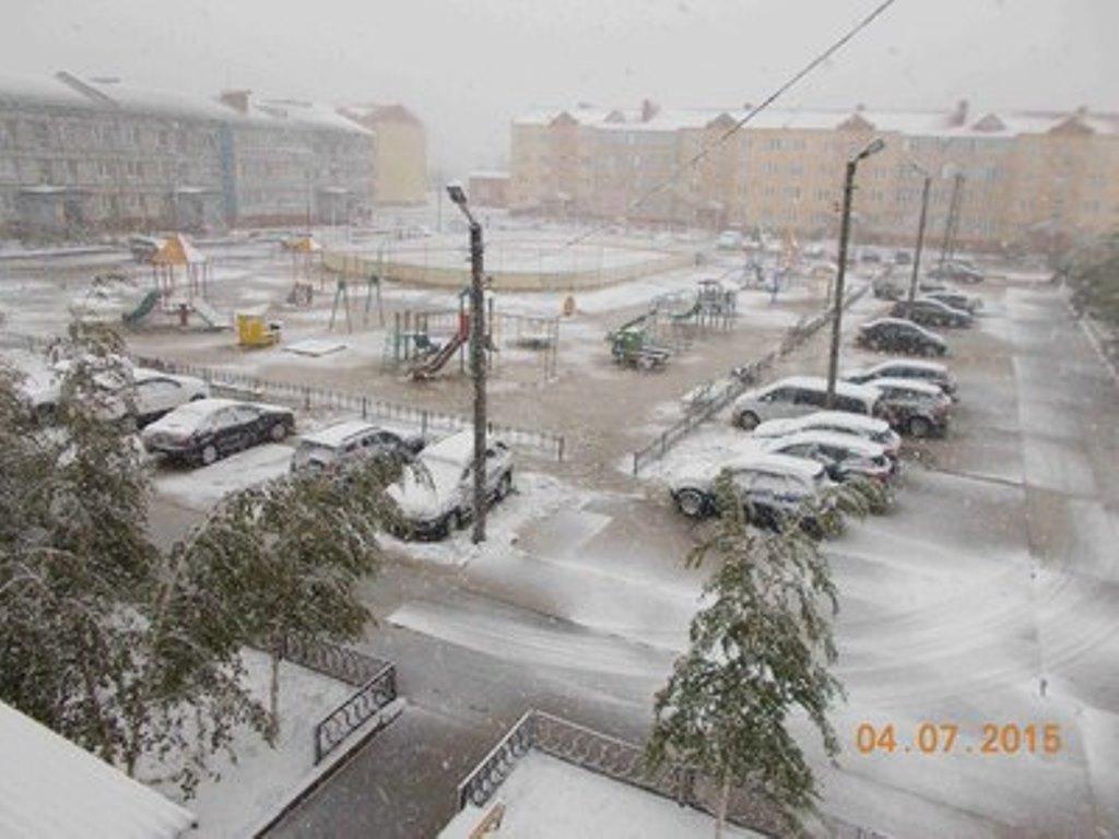 зима в июле 2