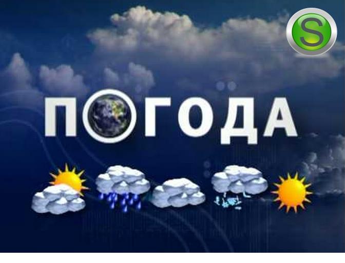 GISMETEO RU: Погода в аэропорту Белоярский на