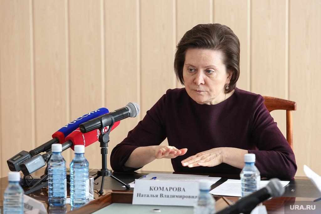 Комарова указала мэру на проблемы Нефтеюганска