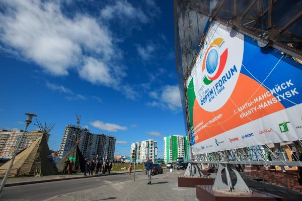 IXМеждународный IT-Форум открылся вХанты-Мансийске