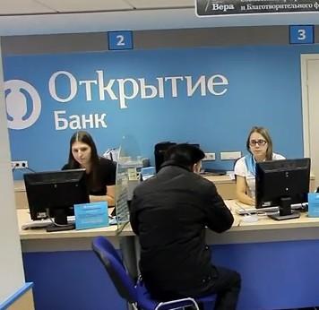 Банк открытие вклад страхование жизни