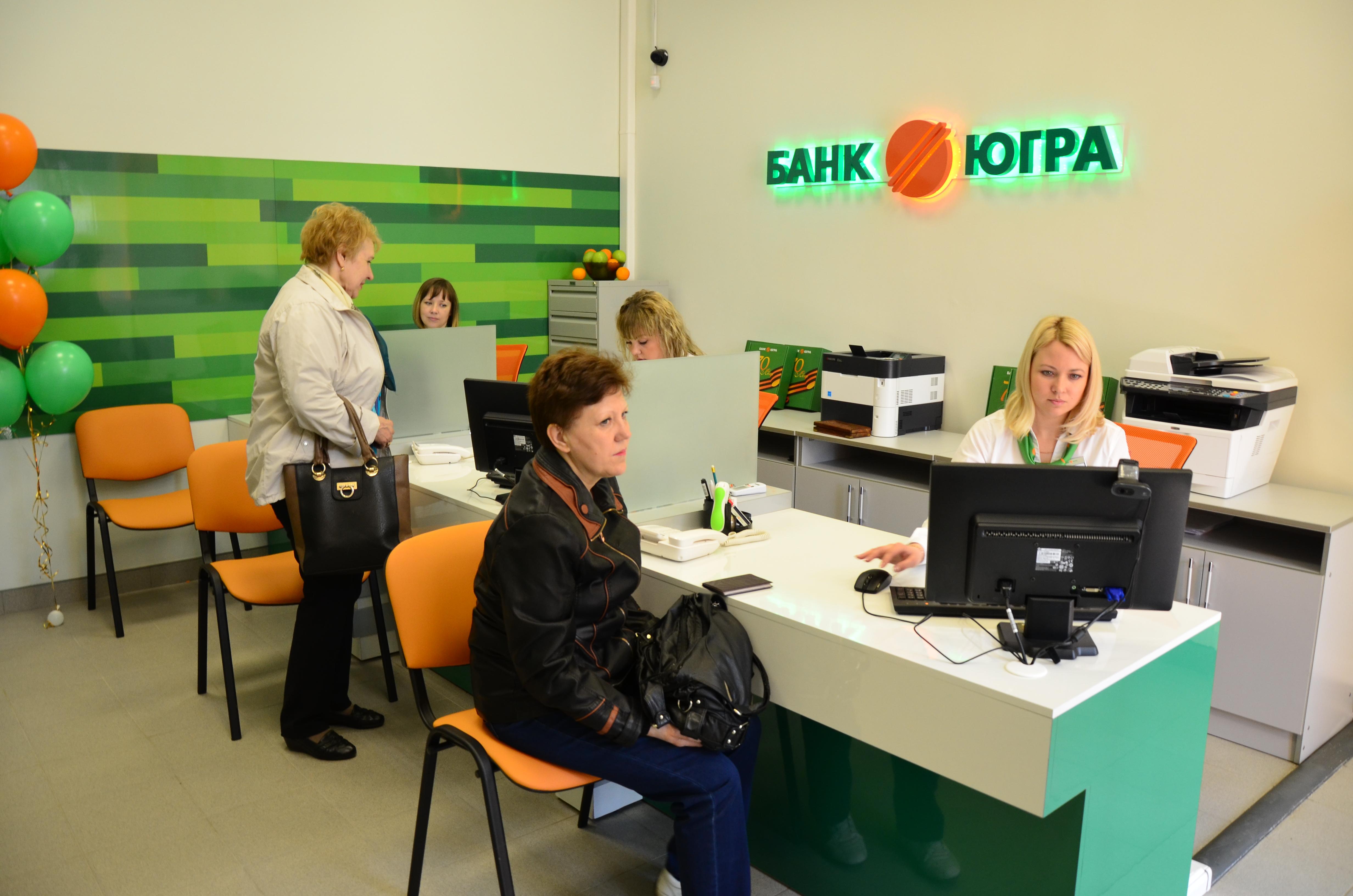Агенты начнут выплаты вкладчикам «Югры» 20июля