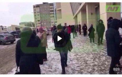Школы вНижневартовске эвакуировали из-за сообщений отеракте