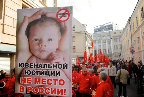 Челябинцы выйдут напикеты против ювенальной юстиции иобратятся кВерховному суду