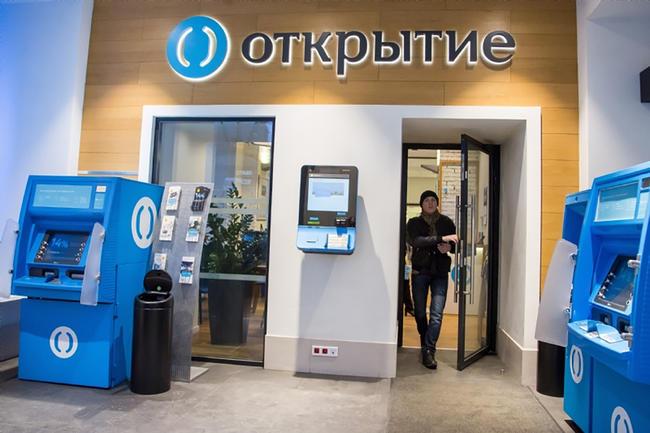 Центробанк стал собственником банка «Открытие»