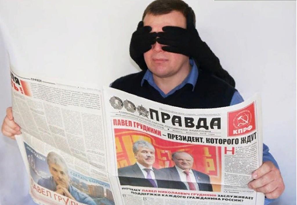 Политическое предательство! Алексей Савинцев и окружком КПРФ саботируют кампанию Павла Грудинина