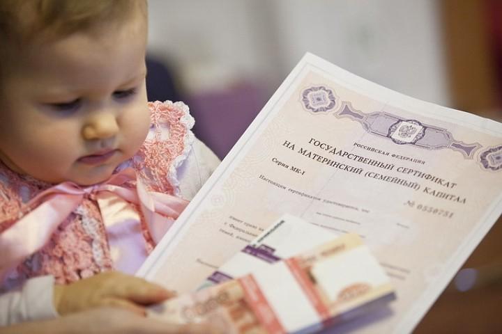 Неменее 90 семей вБашкирии получают ежемесячные выплаты изматкапитала