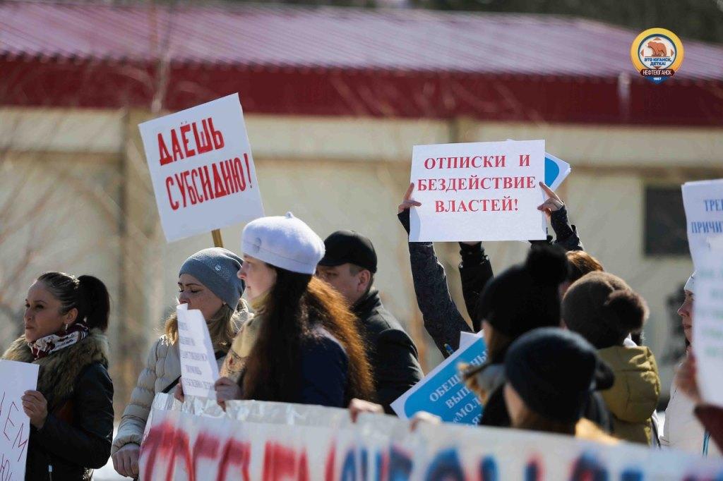 Предприятие планирует отсудить уОТРК «Югра» 50 млн руб. за вред репутации