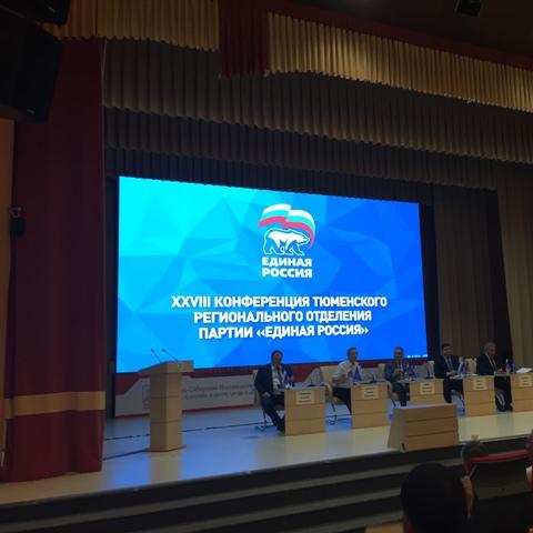 Единороссы видят Александра Моора губернатором Тюменской области