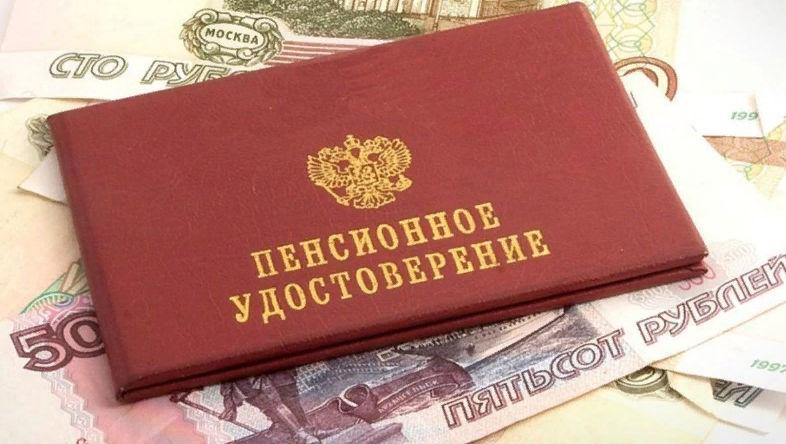 Путин подписал закон опоправках вбюджет Пенсионного фонда